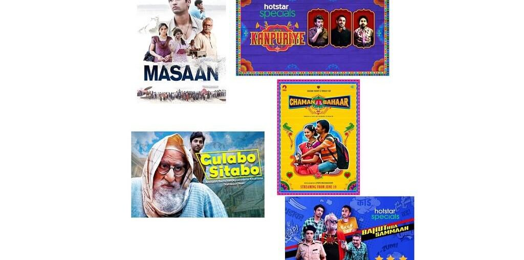 Small town India is now a full-fledged protagonist in our cinema