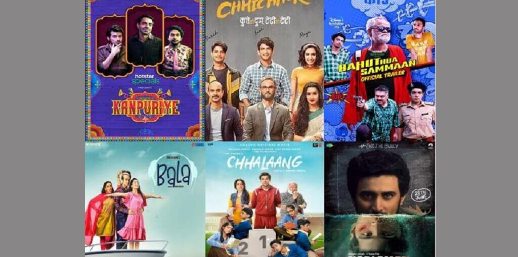 youth-centric films