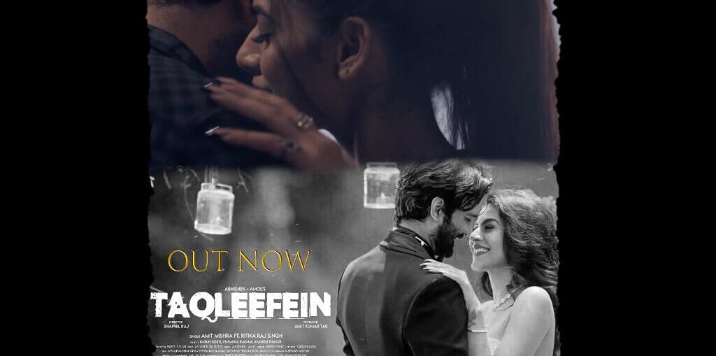 Taqleefein love song featuring Barun Sobti