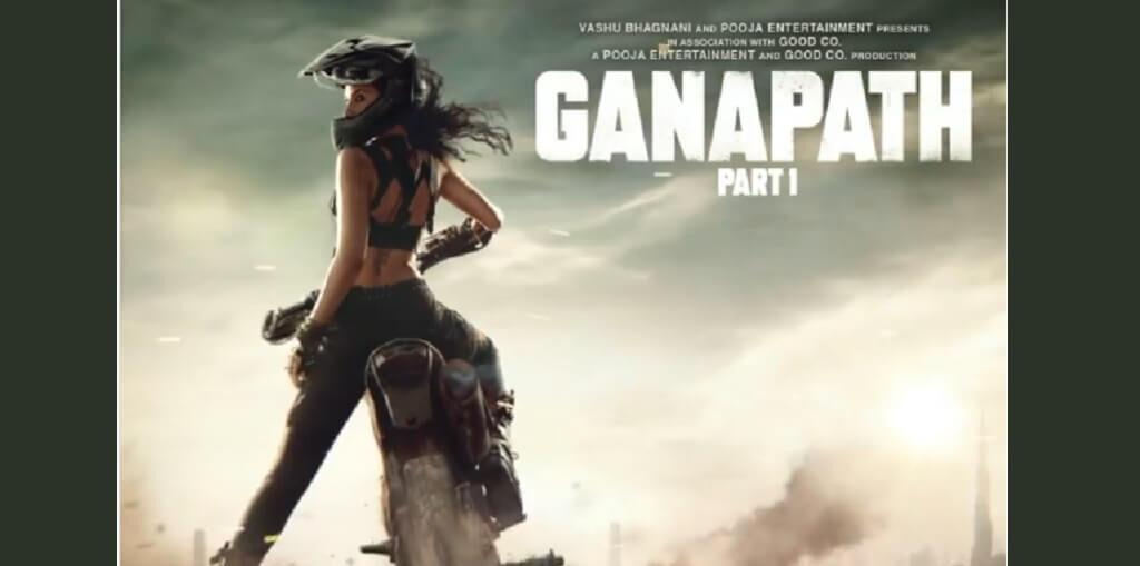 forthcoming blockbuster Ganapath