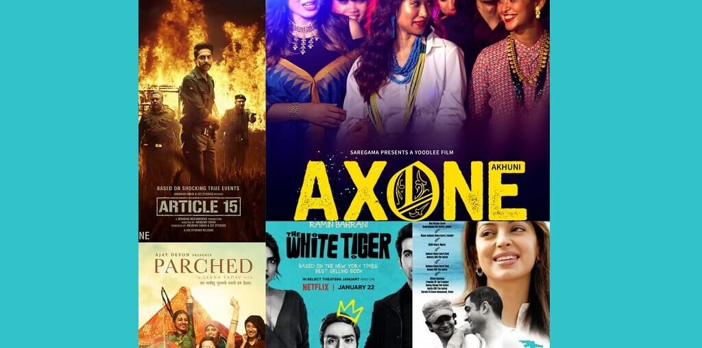 films on the inequities in our society