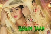 BiggBoss14's Raat Ki Rani Begum Jaan