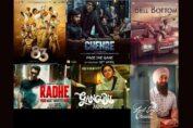 films 2021