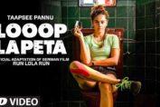 Looop Lapeta release date