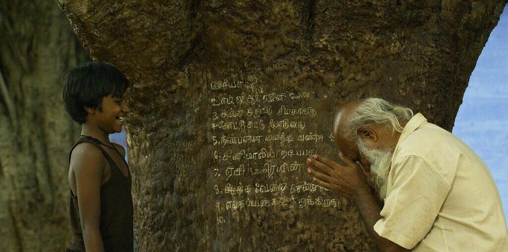 Naga Vishal the Best Child Artist for 'KD Engira Karuppu Durai'