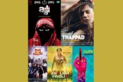 powerful feminist films bollywood