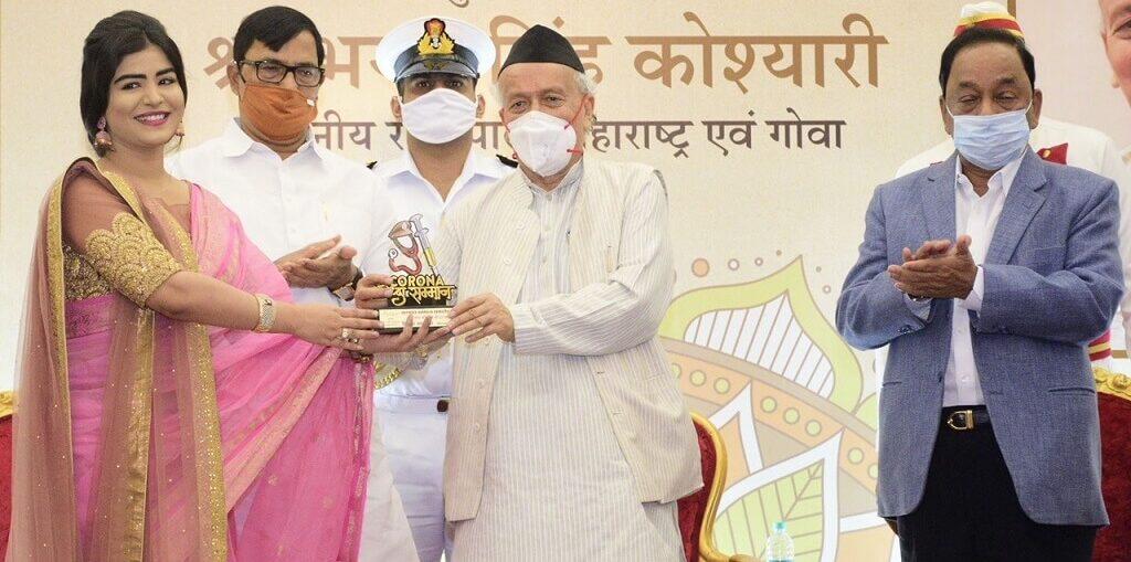 Shikha Malhotra Vagdhara Nav Samman 2021