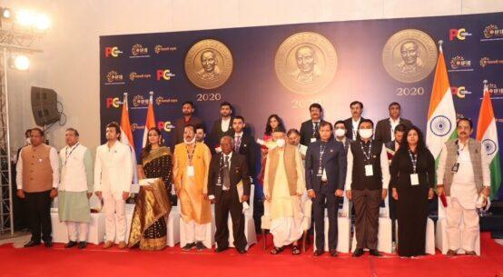Champions of Change 2020 Awards