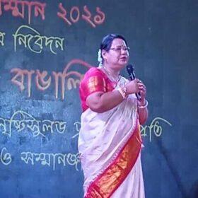 Garber Bangali 2021 Award (14)