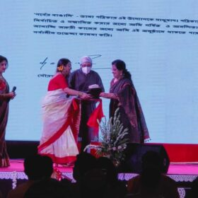 Garber Bangali 2021 Award (15)