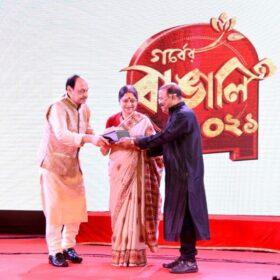 Garber Bangali 2021 Award (25)
