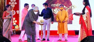Garber Bangali 2021 Award