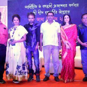 Garber Bangali 2021 Award honours eminent Bengali personalities in Kolkata (5)