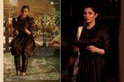 Zee Theatre announces 'Yaar Julahay'
