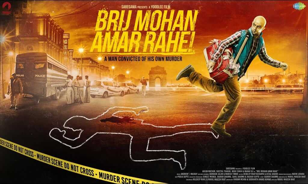 bollywood black comedies - Brij Mohan Amar Rahe