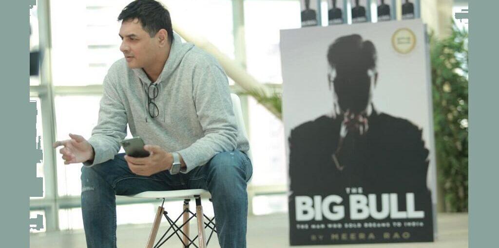 Kookie Gulati's The Big Bull