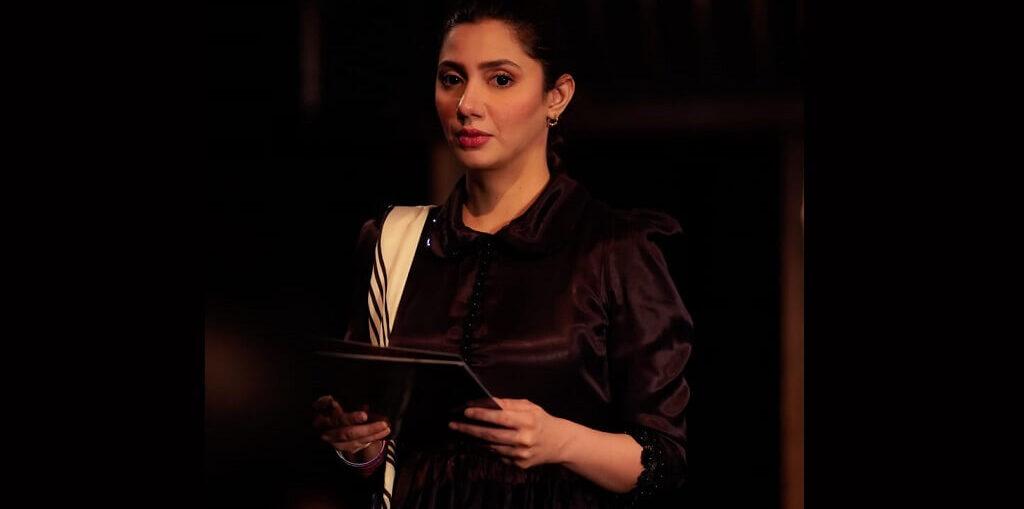 Yaar Julahay starring Mahira Khan