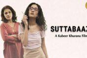 Renee Sen's debut film Suttabaazi