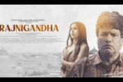 Rajnigandha on MX Player