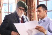 Amitabh Bachchan poetic title sequence for 'Chehre'