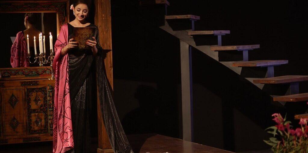 Sarwat Gilani in Zee Theatre's 'Yaar Julahay'
