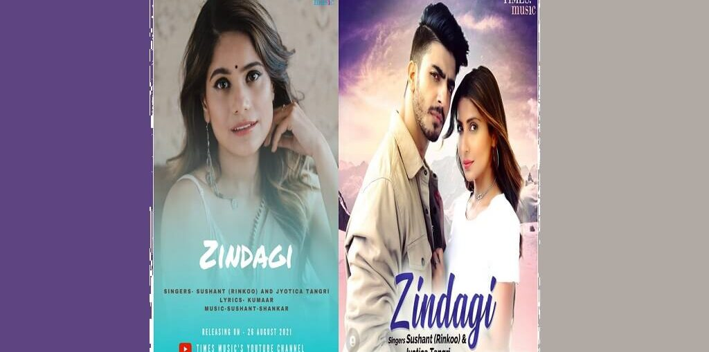 Jyotica Tangri new single 'Zindagi'