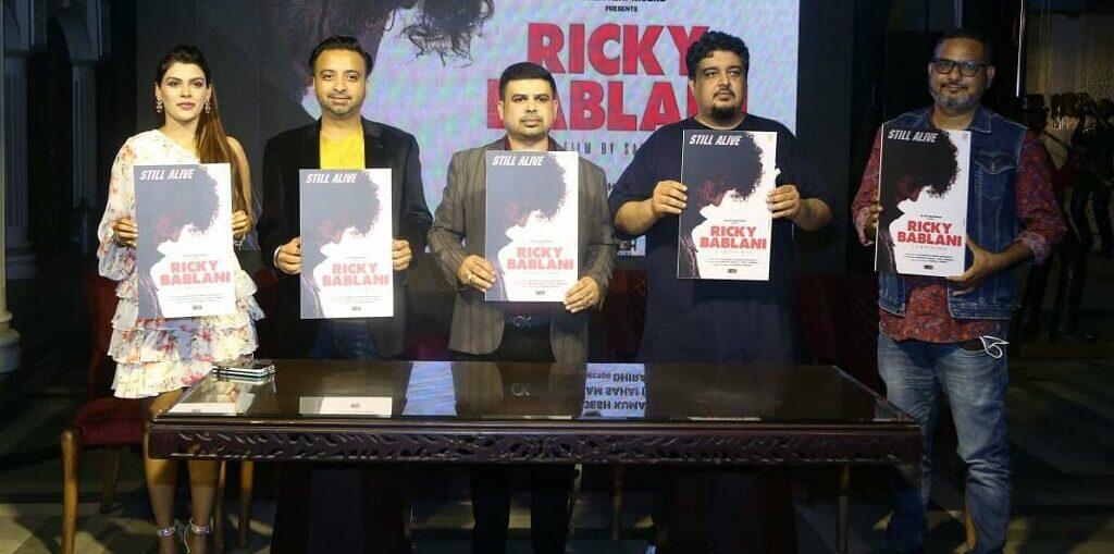 Ricky Bablani By Director Sai Kabir & Producer Rajesh Kumar Mohanty