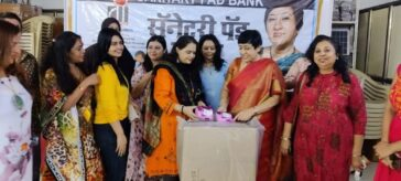 Women Entrepreneurs Enclave team received awards from Dr. Bharti Lavhekar